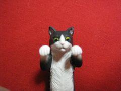 レア限定 コップのフチ猫 黒猫 ミニフィギュアマスコット 非売品 未使用