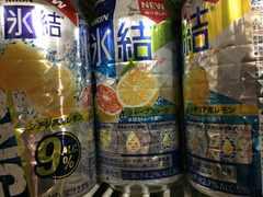 キリン氷結 350ml1ケース24缶入 ストロング等