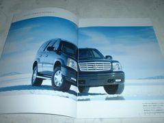 キャデラック エスカレード カタログ 2004/4 平成16年4月