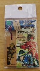 税込298円戦国BASARA木札ストラップ2片倉小十郎