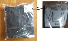 新品女性用長袖タートルネック 黒色 Mサイズ