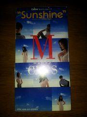 サンシャイン◇ミステリーアイズ〇CDシングル美品↑M♪sunshine!