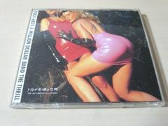 A MILLION DOLLAR BAND CD「トカゲを喰った男」●