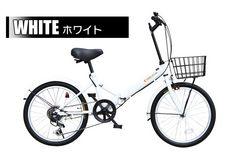 送料無料新品シマノ6段変速ギア折り畳み自転車(白)