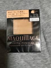 マキアージュ ドラマティックパウダリーUV ベージュオークル10