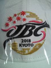 競馬 ダート G1 JBC JRA 京都 開催 限定 帽子 キャップ ホワイト