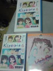 キス×シス DVD3話6巻