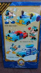 トミカ ディズニーシー15周年限定品 3台set 未開封 新品 シー販売品