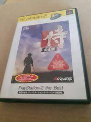 PS2☆侍完全版☆