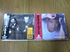 石川よしひろCDアルバム2枚セット