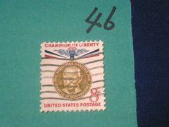 外国の切手 「アメリカ」 (46)