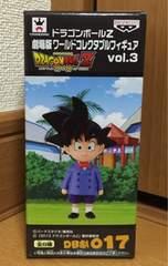 ドラゴンボールZ 劇場版 コレクタブルフィギュア vol.3 孫悟天