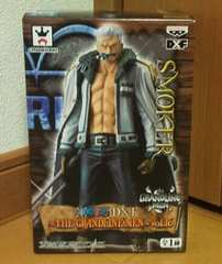 ワンピース DXF THE GRANDLINE MEN vol.16 スモーカー グラメン