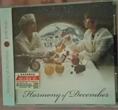 Harmony of December/初回盤