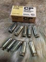 希少 MGC製 モデルガン Cal,9mm シグ用カートリッジ 箱付 10発入