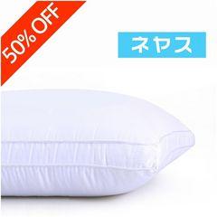 激安商品♪超人気 快眠枕 肩こり対策 健康 丸洗い可能 ホワイト