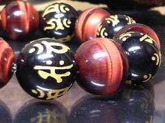 守り本尊十二支梵字オニキス赤虎目石14ミリ数珠