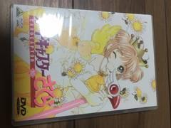 カードキャプターさくら/DVD/10巻