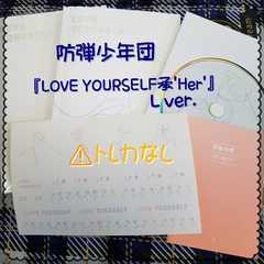 防弾少年団★『 LOVE YOURSELF 承 'Her' 』 L ver. *トレカ無
