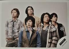 公式写真◆嵐/混合*2010*To be free*