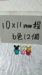 ミッキー好キラキララメネイルサイズマウス10×11�o程6色12個