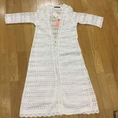新品タグ付 かぎ針編みレース ロングカーディガン B品