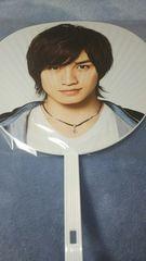 中島健人のうちわです。