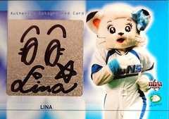 BBM.2006.埼玉西武ライオンズ LINA(ライナ)・直筆サインカード  /120