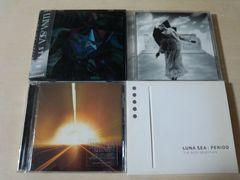 ルナシーLUNA SEA CDアルバム4枚セット★