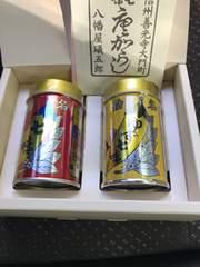 長野八幡礒五郎七味唐辛子セット