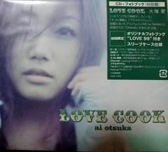 大塚愛 LOVE COOK オリジナルフォトブック LOVE 99付きスリーブケース仕様
