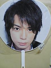 送込難あり嵐松本潤2006年ツアー公式うちわ