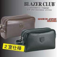 【BLAZER CLUB】☆合皮Wファスナーポーチ 国産 チョコ 送料無