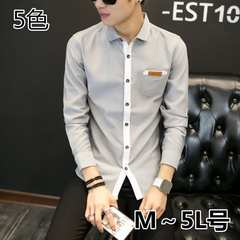 メンズ 長袖シャツ シルエット 大きいサイズ トップスMCS19