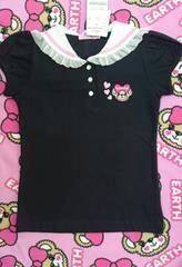 ☆即決☆アースマジック☆マフィーセーラーカラーTシャツ☆140cm☆