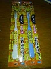 ピカチュウ 歯ブラシ2本