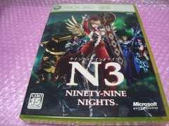 堀360 NINETY−NINE NIGHTS(ナインティナイン・ナイツ