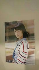 AKB48 「teacher teacher」通常盤生写真 小田えりな