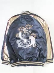 白龍白虎刺繍スカジャン 4Lサイズ ネイビー【新品タグ付き】
