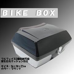バイクボックス リアトランク リアトップケース超BIG容量50L