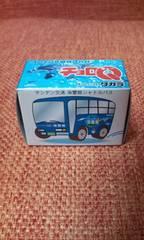 サンデン交通海響館シャトルバス