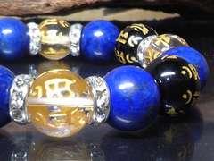 十二支梵字オニキス水晶ラピスラズリ14ミリ数珠