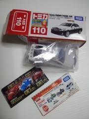 トミカ トヨタクラウン パトロールカー初回特別カラー