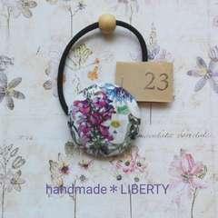 【23】handmade*くるみボタン*ヘアゴム*リバティ*LIBERTY