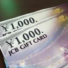 JCB 2000円分 (1000円×2枚) 商品券 ポイント消化 ギフトカード