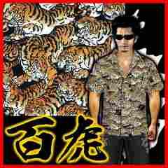 百虎総柄 アロハシャツ ヤクザ ヤンキー オラオラ系 半袖 服 派手 和柄 109黒-L