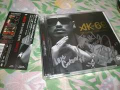AK69/THE CARTEL FRON STREETS サイン入