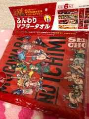 コカコーラ 販促品 マフラー タオル 【 総柄 】