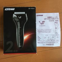 ★往復式シェーバー♪IZUMI IZF-V15★