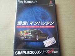 PS2☆爆走マンハッタン ランナーバウト3 neoAGE☆美品♪グラセフ系のゲーム。